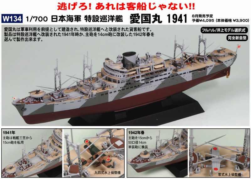 巡洋艦の画像 p1_24