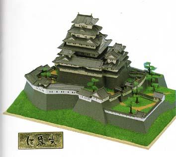 姫路城の画像 p1_15