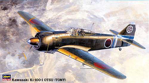 五式戦闘機の画像 p1_6