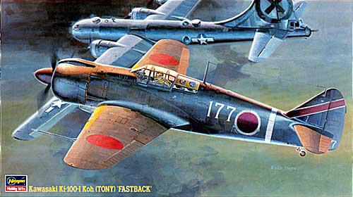 五式戦闘機の画像 p1_9
