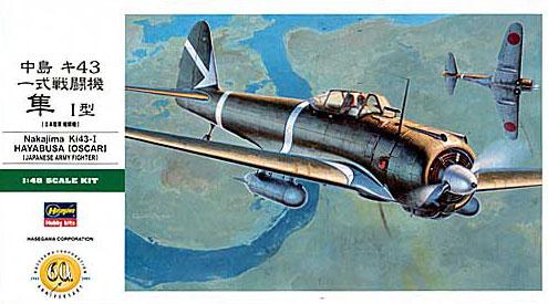 一式戦闘機の画像 p1_4